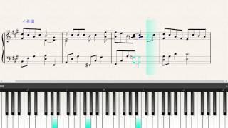 恋 Piano ver.(ピアノ) 星野源 ドラマ「逃げるは恥だが役に立つ」 ス...