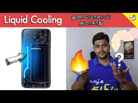 What is Liquid Cooling in Smartphones? | Tamil Tech Explained