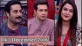 Salam Zindagi - Guest: Naheed Shabbir & Kamran Jilani - 14th December 2016