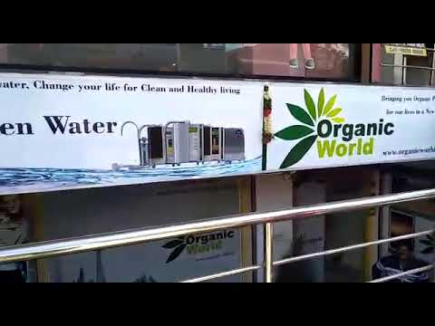 ORGANIC WORLD - COIMBATORE