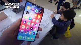 Сколько стоит iPhone в Гонконге