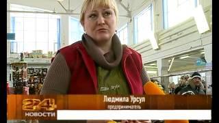 В Рыбинске сокращается число ИП