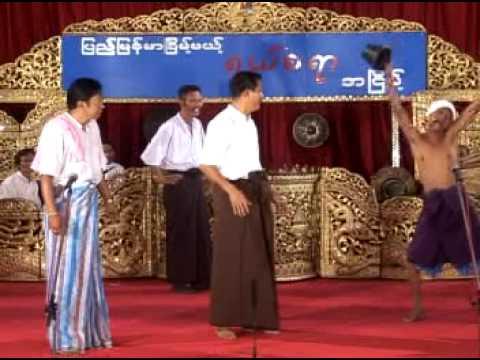 Yal Sa Yar A Nyeint 2-3