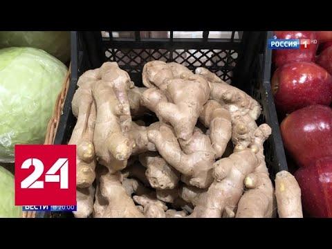 Чеснок, лимон и имбирь: продавцы взвинтили цены на популярные продукты - Россия 24