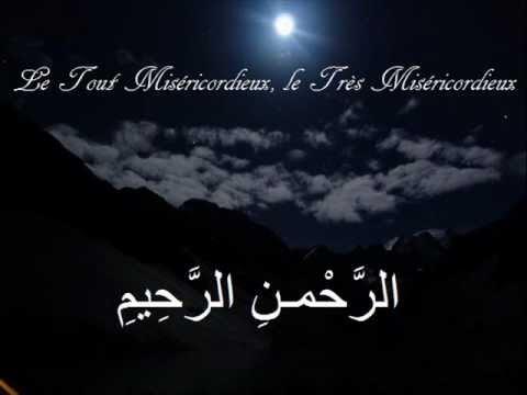 Sourate Al Fatiha - Amir Al Muhalhal (arabe-français)