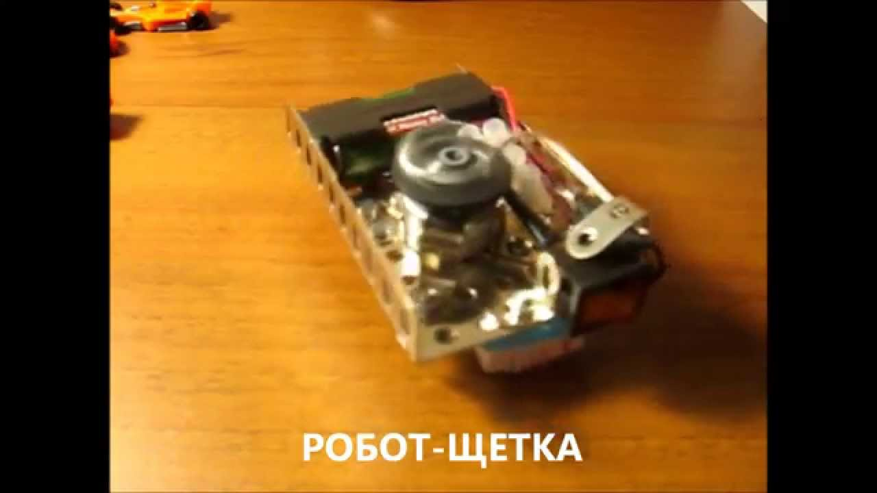 как сделать мини робота щетку: