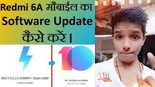 Xiaomi Redmi 6A Software Update MIUI 9 To MIUI 10 | Redmi 6A Ka Software Update Kaise Kare?