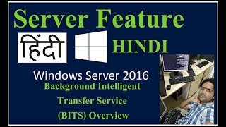 Background Intelligent Transfer Service BITS Overview Server 2016 -HINDI
