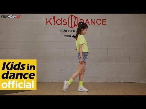 [키즈인댄스] 영기스트(Youngest) 댄스 Aanysa & Snakehips - Burn Break Crash 하솔 창작