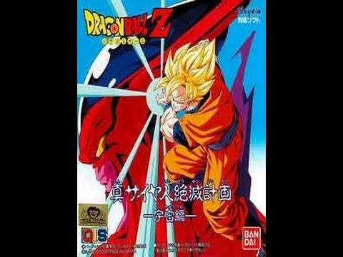 dragon ball z la revanche du dr egui