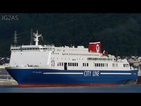 フェリーきょうとⅡ FERRY KYOTO II 名門大洋フェリー 新門司港出港 2016-JUL