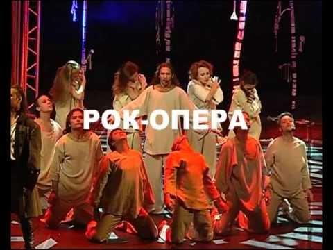 Юнона и Авось - мюзикл Алексея Рыбникова