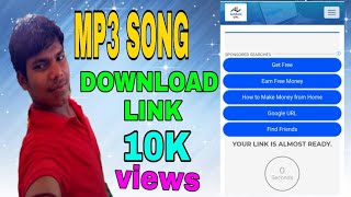 MP3 song download Kare || DJ Amit mix || 2019 remix New dj song Hindi new DJ song ||
