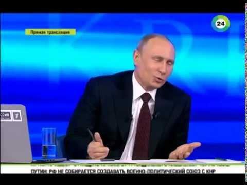 Путин: Вернуть Аляску?