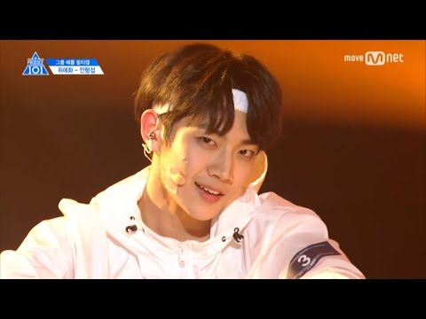 [STAR ZOOM IN] [PRODUCE 101 2 AHN HYUNG SEOP] Level Test, 10 out of 10, Get Ugly, Oh Little Girl