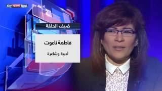"""شاهد.. ناعوت: من حرك ضدي قضية ازدراء الأديان يكتب """"الله"""" بالتاء المربوطة !"""