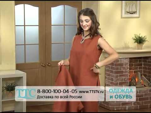 Женский льняной костюм «Трио»