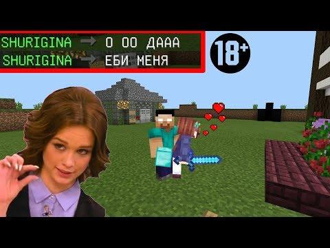 Игры майнкрафт для детей 3-4-5 лет - играть бесплатно на
