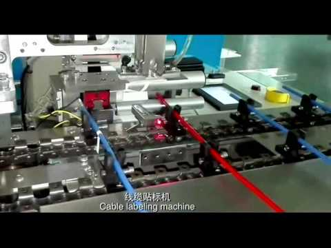 Automatic Cable Labeling Machine