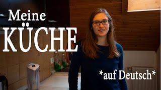 Meine KÜCHE I AUF DEUTSCH *с русскими и немецкими субтитрами*
