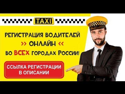 - Яндекс