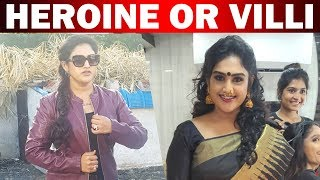 Bigg Boss Vanitha new update