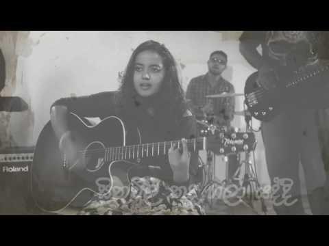 DREAMS CAN BE REALISED හීන වලට පනක් තියෙනවා - Heena Walata Panak- SENAKA BATAGODA