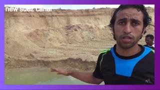 ـرشيف قناة السويس الجديدة : الحفر فى 12سبتمبر2014