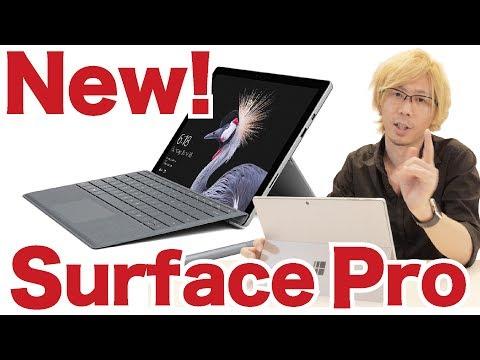 【2017】New Surface Pro 詳細レビュー!何が 新しい !? 徹底調査!【Pro5】