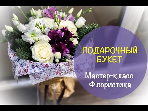 Какие цветы дарить мужчинеиз YouTube · Длительность: 29 мин31 с  · Просмотров: 244 · отправлено: 09.10.2016 · кем отправлено: Ток-шоу о семье