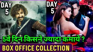 Thugs Of Hindustan 5Th Box Office Collection vs Salman Khan Race3 5th Collection