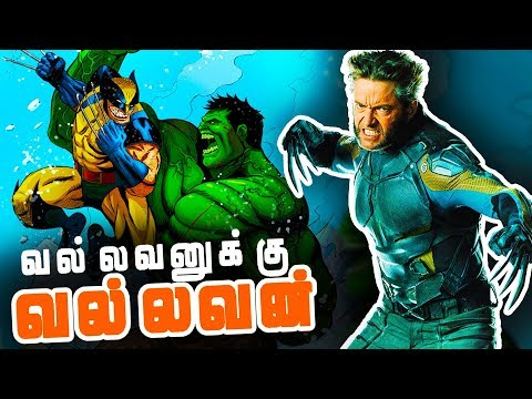 How Powerful is WOLVERINE - Explained in Tamil (தமிழ்)