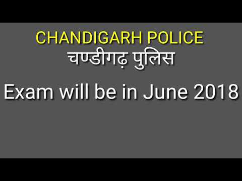 []Chandigarh Police exam June 2018[]