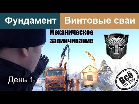 Видео Как сделать механический стол в майнкрафт
