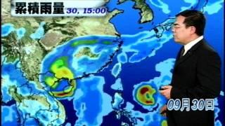 1001001周末北東雨勢大 留意共伴效應