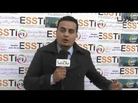 ملتقى رواد شباب المغرب ـ JLM ESSTI Rabat