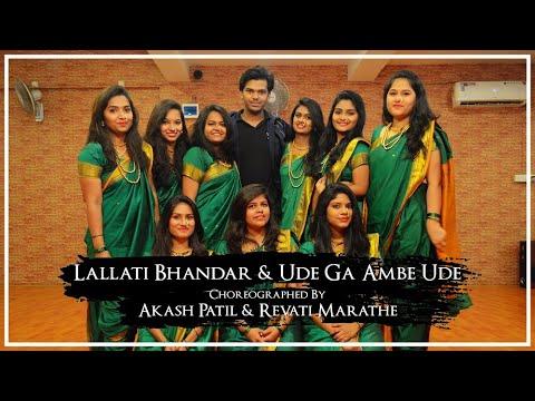 Lallati Bhandar  Ude Ga Ambe Ude  Jogwa  Gondhal  Ajay-atul  Nritaranga Choreography