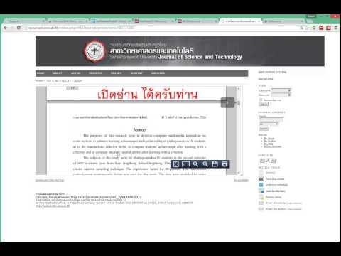 google scholar & Mendeley.com
