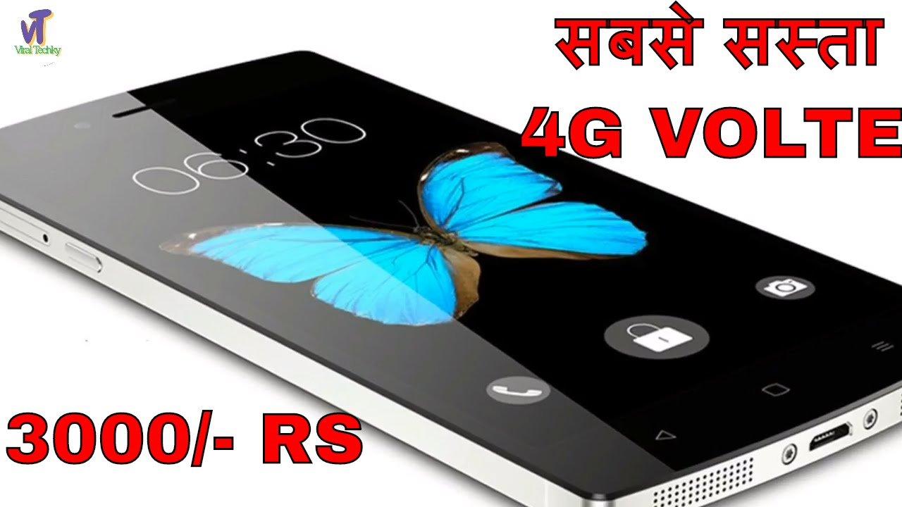 India's cheapest 4G VOLTE Android Smartphone |Price 3000RS ...