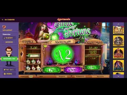Интерент казино с начальным балансо онлайн казино с моментальным выводом на webmoney