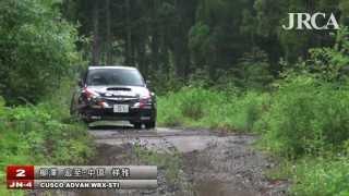 2013年 全日本ラリー選手権 第3戦 福島