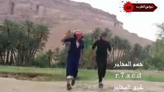 شيله حضرميه مع المزمار تشؤؤؤش/ كلمات / ابو سلطان المشجري/ اداء : عمر السيود