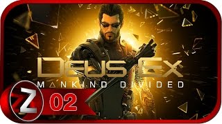 Deus Ex Mankind Divided Прохождение на русском 2  Всё пошло не так  PC FullHD 1080p Deus Ex Mankind Divided  На дворе 2029 год Общество