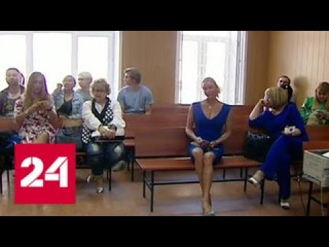 Дайджест недели: суд Волочковой, мост в Генуе и запрет для Таро - Россия 24