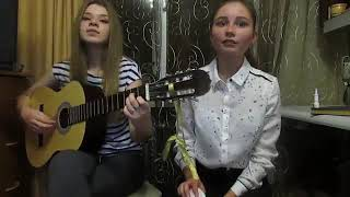 Песни под гитару враг навсегда остаётся врагом