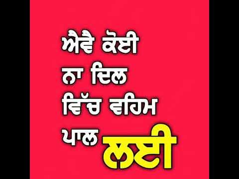 new-punjabi-song-whatsapp-status-video,-red-screen,-black-background,-attitude,-romantic,-sad-status