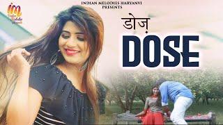 डोज़ # New Haryanvi Song # Sonika Singh & Masoom Sharma # Dose # Mor Music