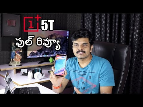 Oneplus 5T Review with pros & cons ll in telugu ll by prasad ll