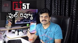 Oneplus 5T Review with pros  cons ll in telugu ll by prasad ll