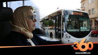 Le360.ma •نساء بمهن رجالية.. أول سائقة